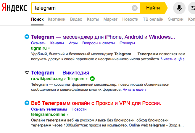 "Telegram disappeared from the search results ""Yandex"""