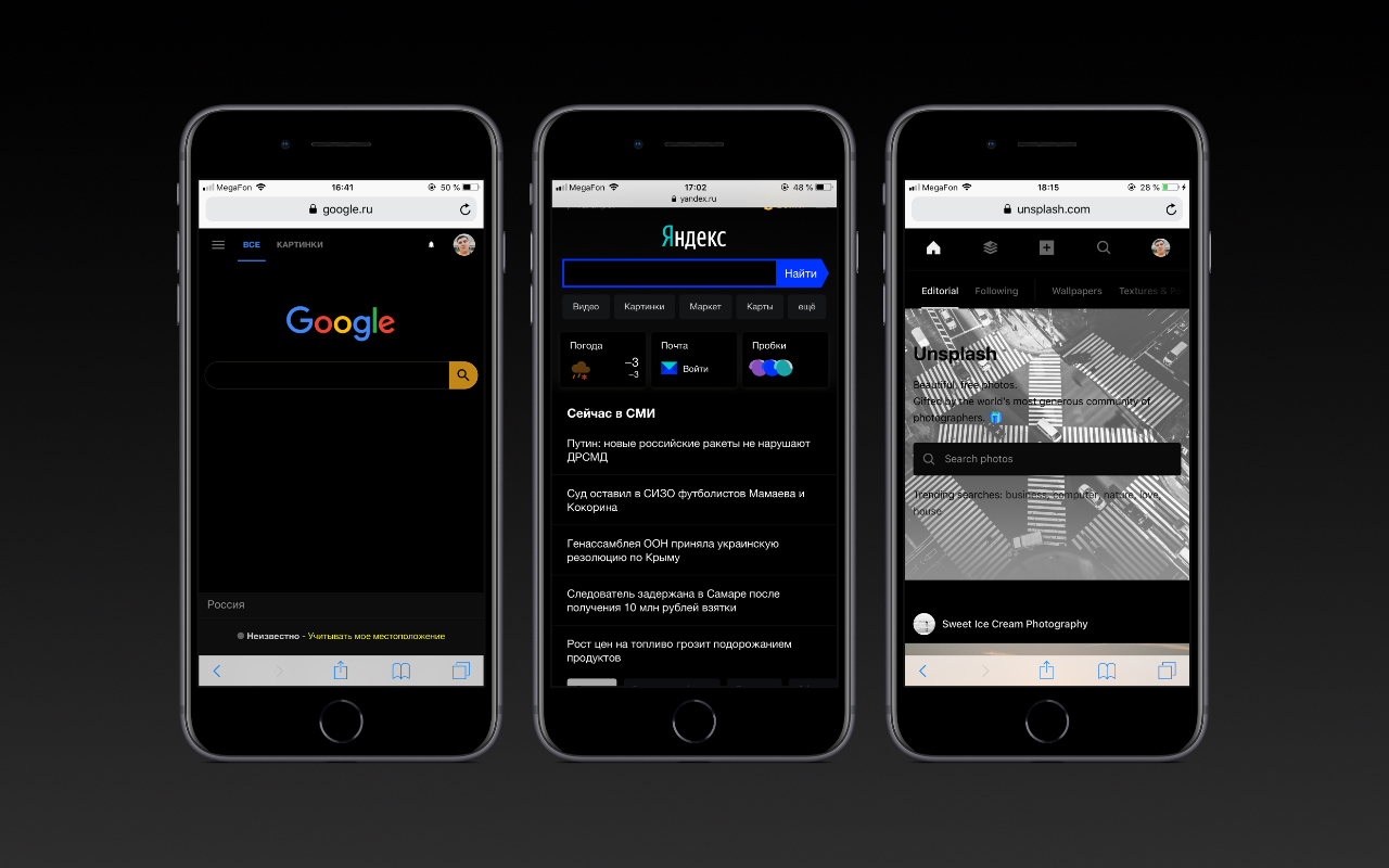 How to enable dark mode on the website in Safari on iPhone