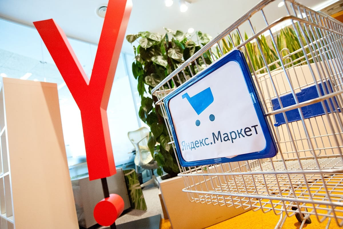 """Yandex.The market"": what is most often bought by the Russians in 2018"