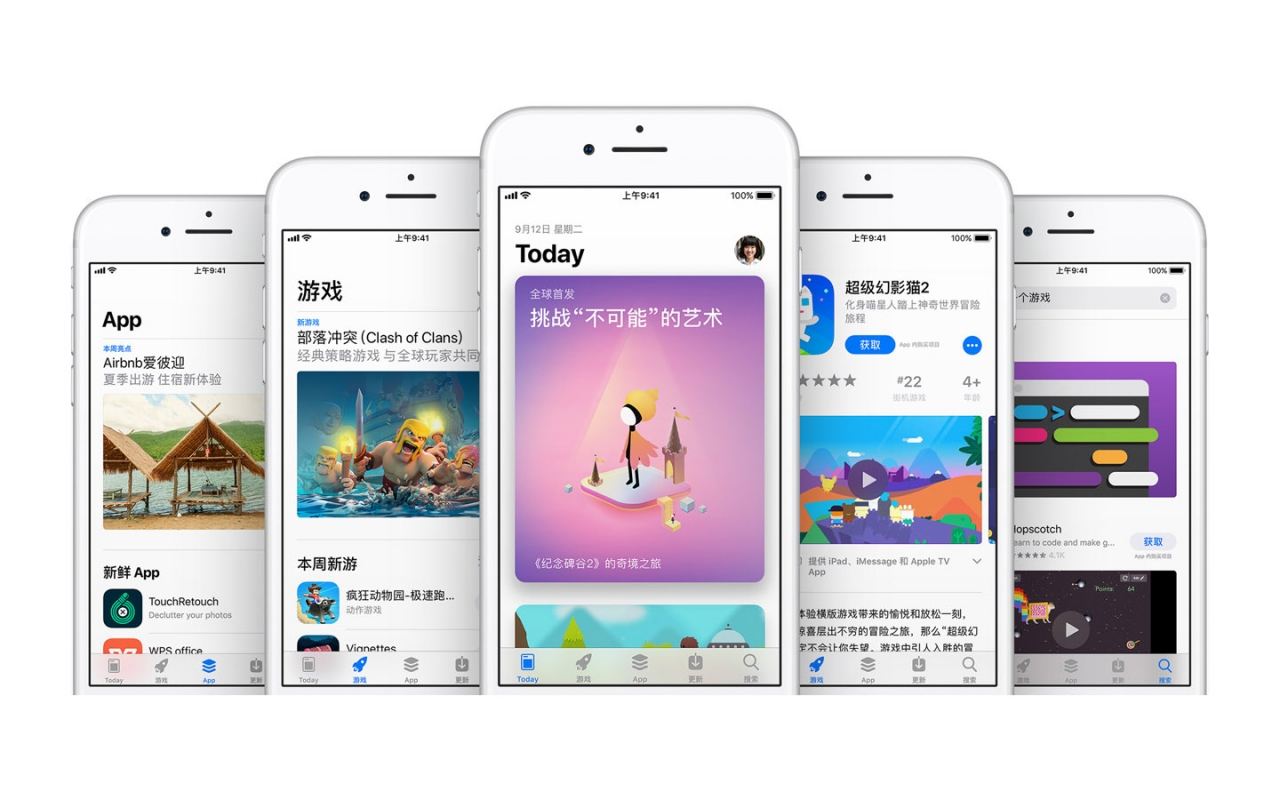 Apple removed more than 700 apps from Chinese App Store