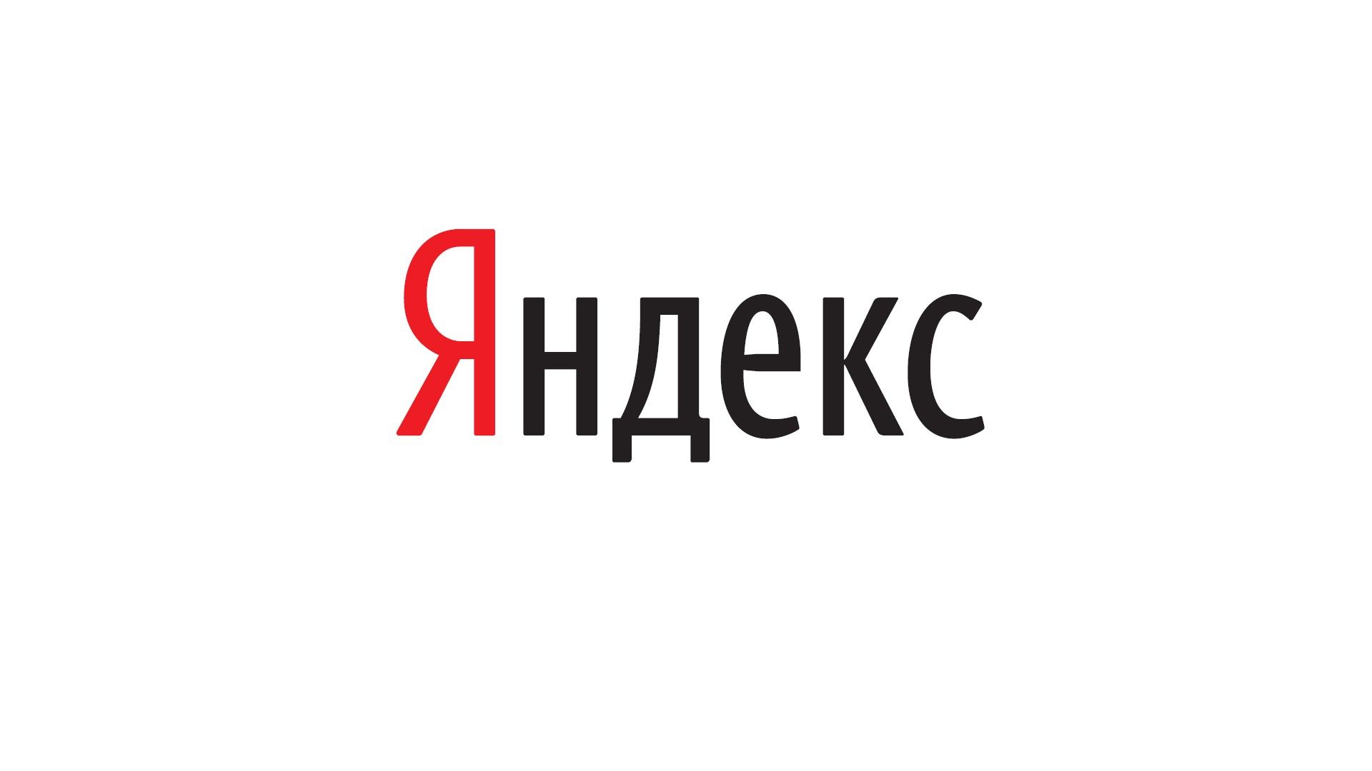 """Yandex"" will move to the new headquarters"