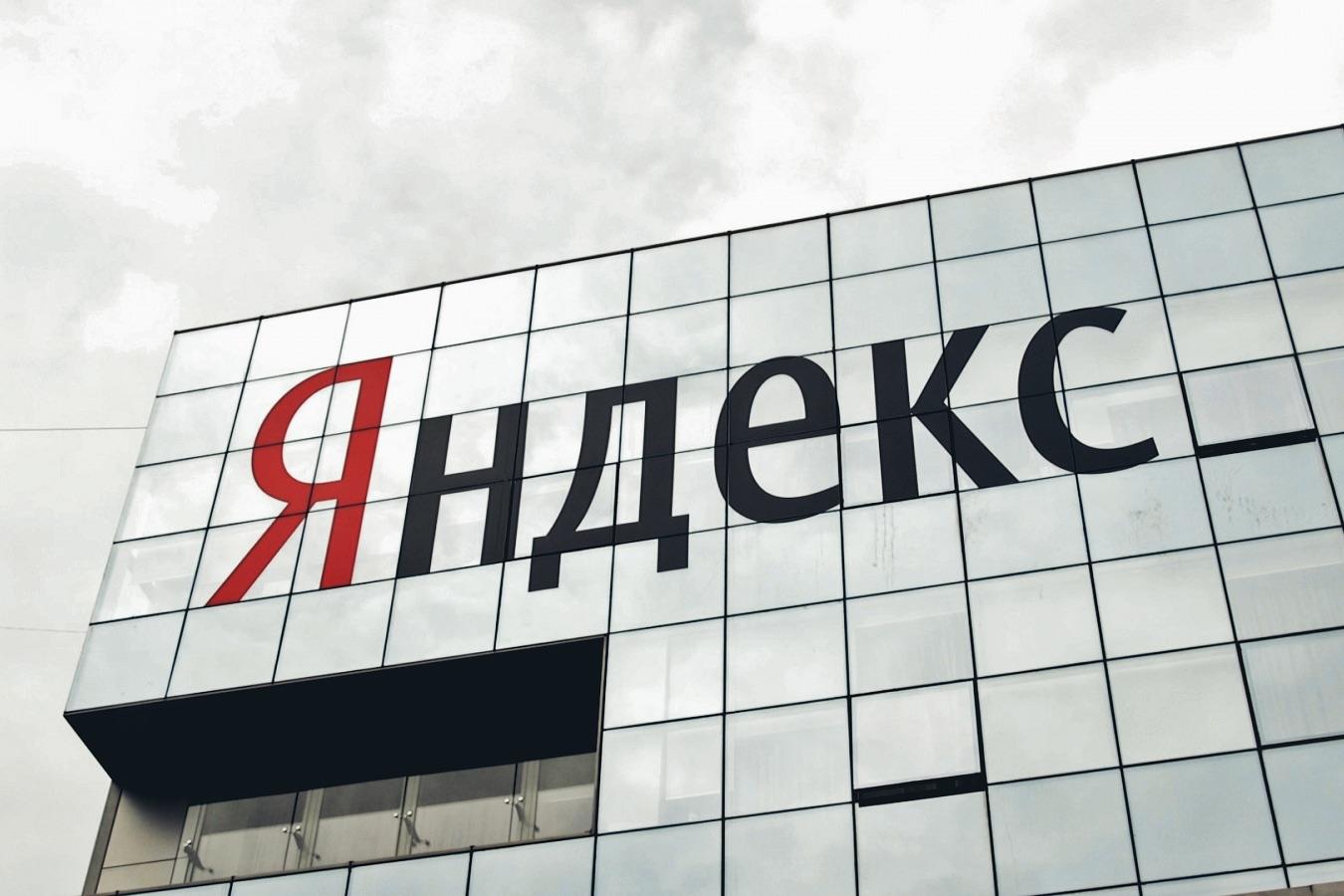 """""""Yandex"""" has shown the most bizarre search queries"""