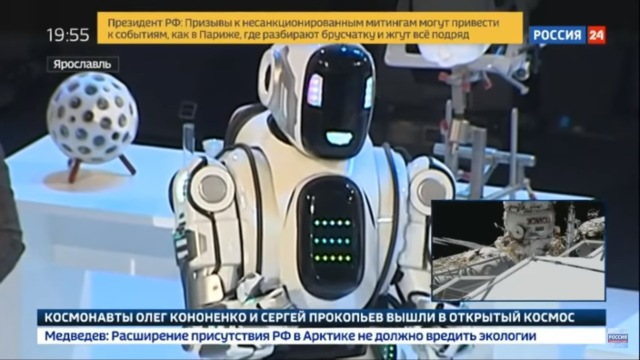 Users of social networks found a man inside the robot Boris