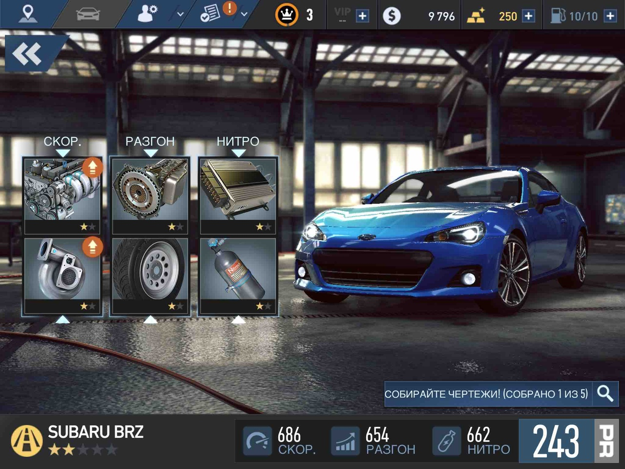 What's wrong with Need For Speed: No Limits for iOS