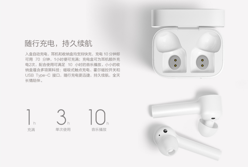 Xiaomi has released another clone of AirPods