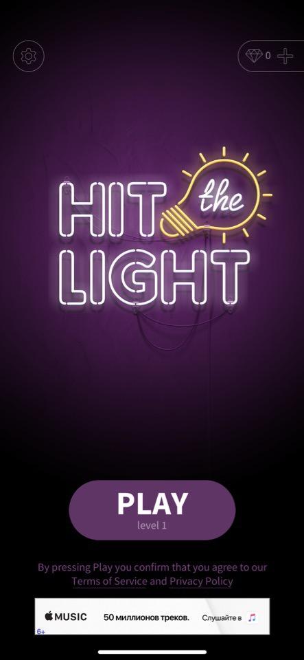Hit the Light: neon arcade iPhone